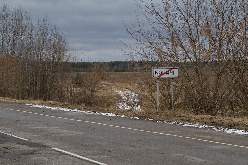Dead town near Chernobyl
