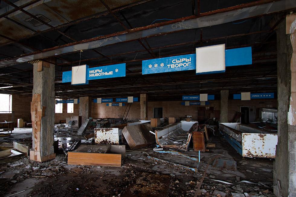 Chernobyl grocery store, supermarket