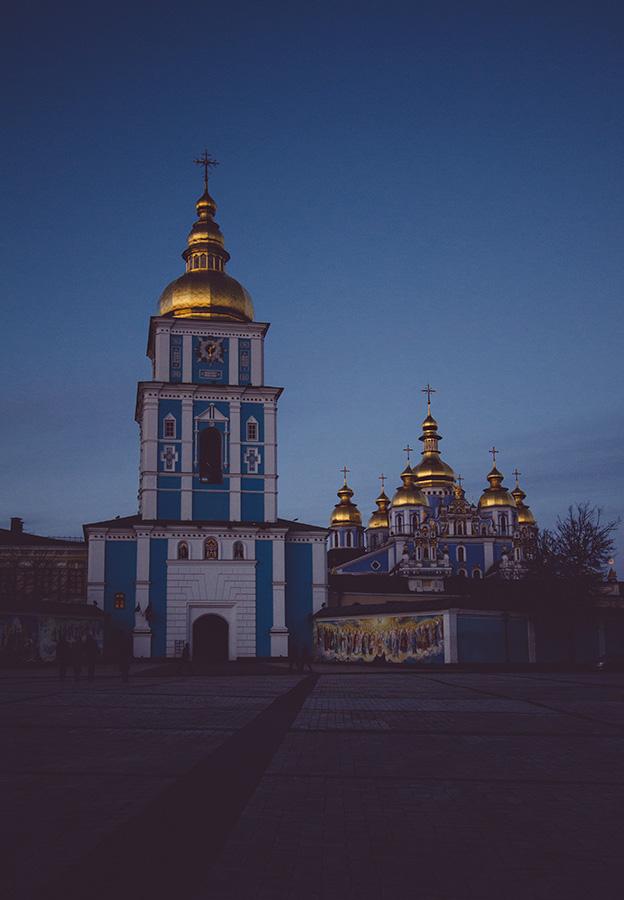 Kiev cathedral